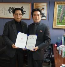 대전광역시지부 신현수 회장 임명